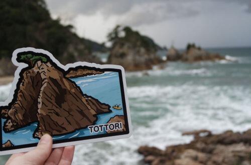 Gotochi card challenge Tottori