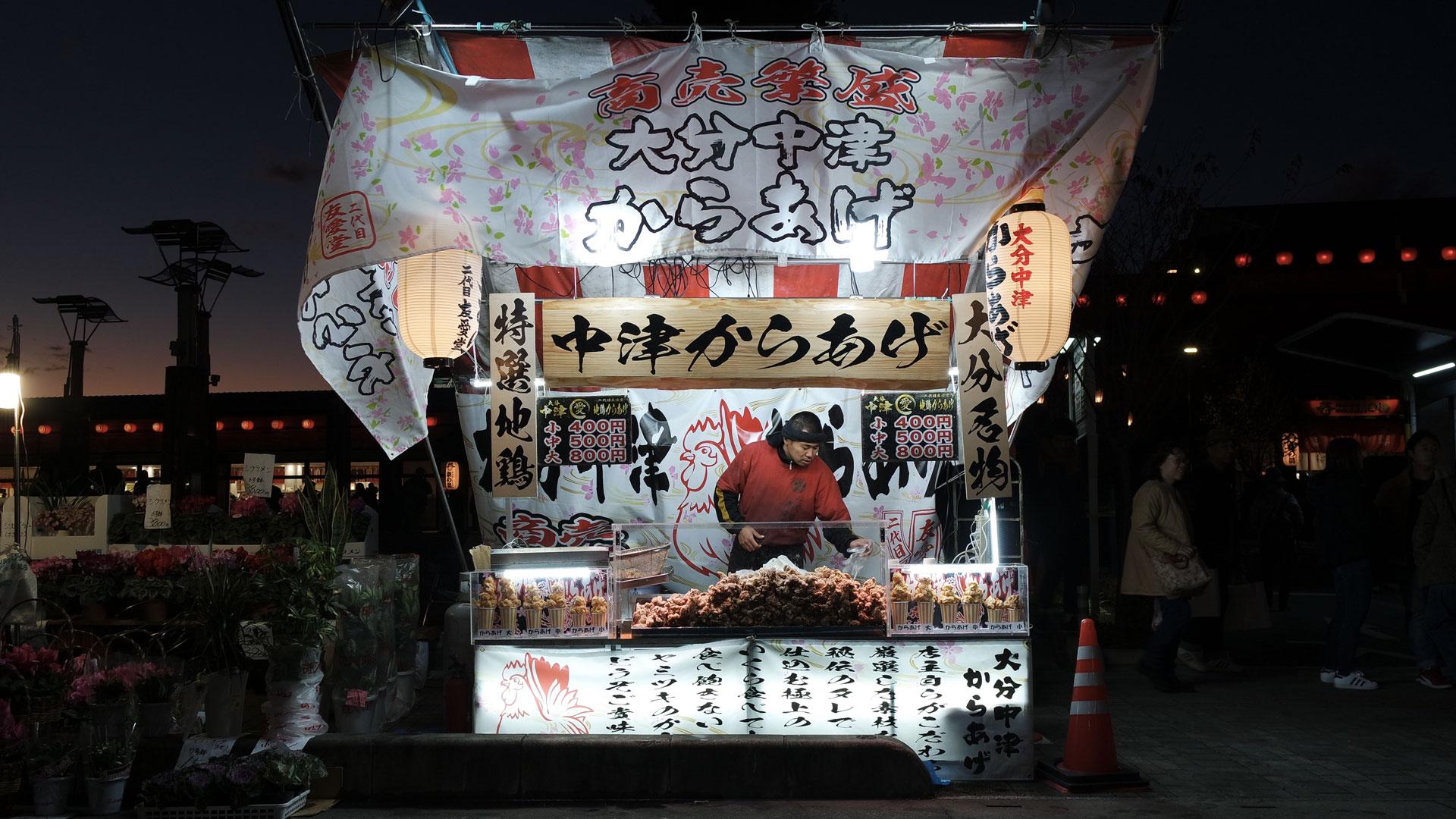 Header-streetfood-chichibu-yomatsuri