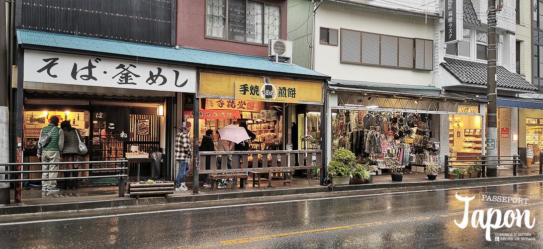 hakone-rue-commerces-pluie