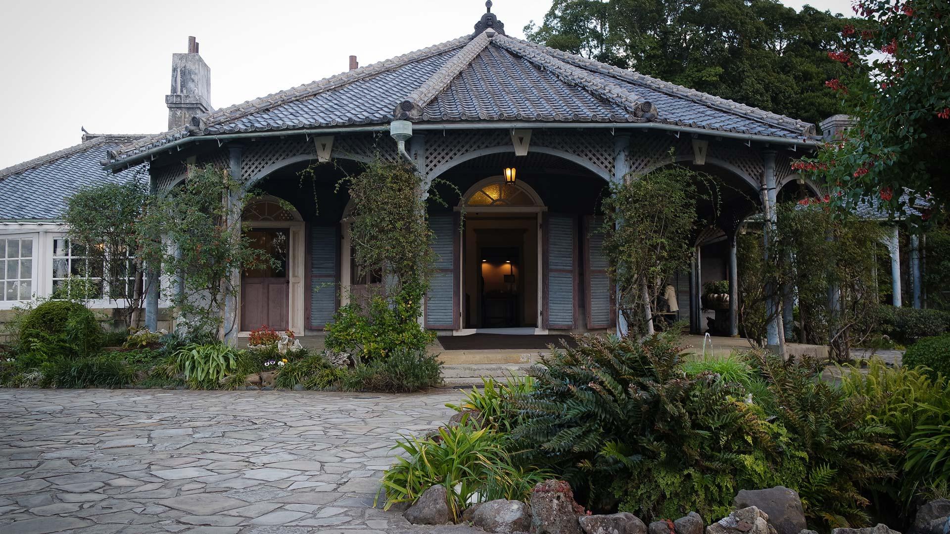 Glover residence à Glover Garden, préfecture de Nagasaki