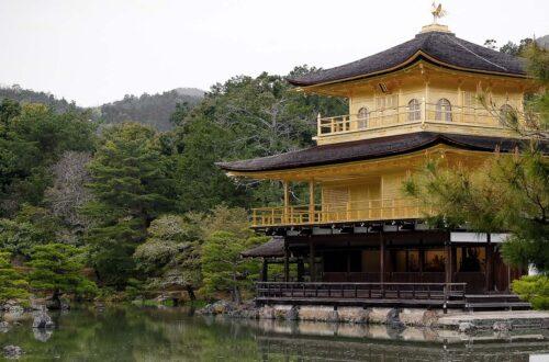 Pavillon d'or Kinkaku ji, préfecture de Kyoto
