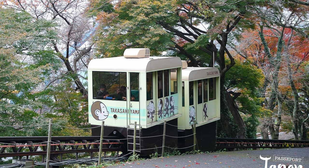 Monorail parc Takasakiyama, préfecture d'Oita