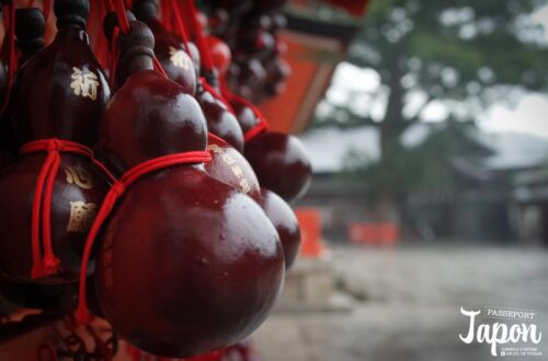 Calebasse du sanctuaire Usa jingu, Usa, préfecture d'Oita