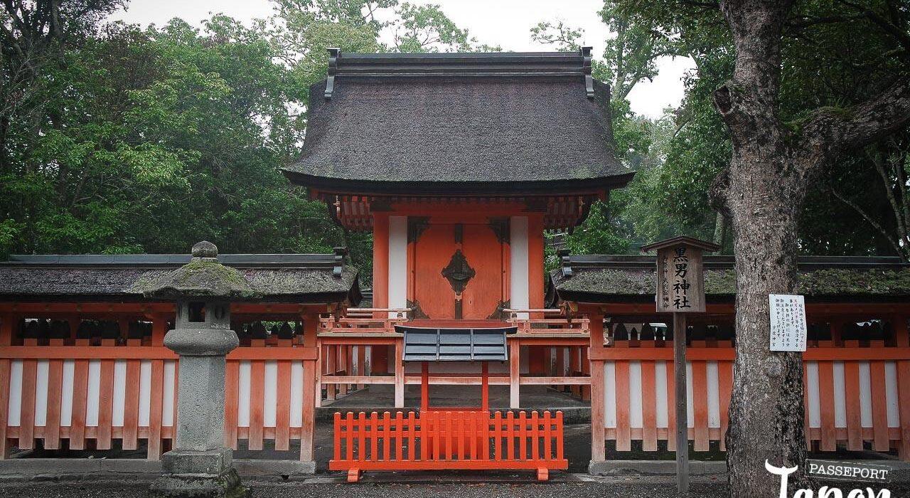 Pavillon du sanctuaire Usa jingu, Usa, préfecture d'Oita