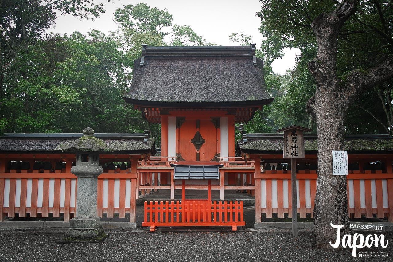 sanctuaire-uasa-jingu-oita-pavillon