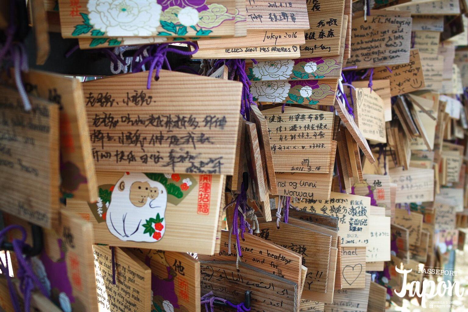 parc-ueno-sanctuaire-toshogu-ema