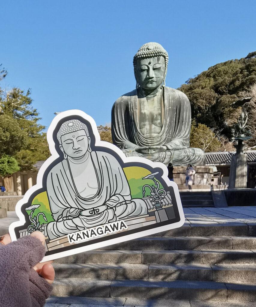 Gotochi card challenge bouddha de Kamakura, préfecture de Kanagawa
