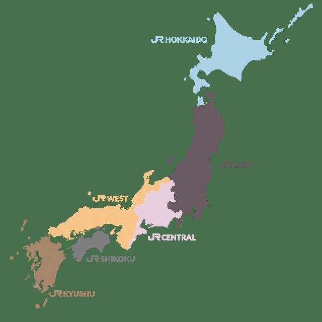 Répartition des compagnies JR au Japon