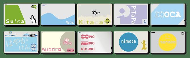 Cartes IC au Japon