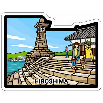 Gotochi card Hiroshima 2015