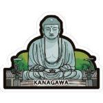 Gotochi card challenge Kanagawa 2016