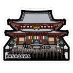Gotochi card challenge Kanagawa 2013