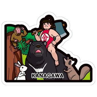 Gotochi card challenge Kanagawa 2017-2018
