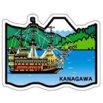 Gotochi card challenge Kanagawa 2011