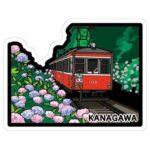 Gotochi card challenge Kanagawa 2014
