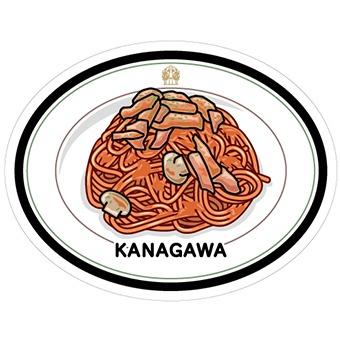 Gotochi card challenge Kanagawa 2019-2020