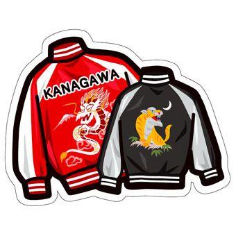 Gotochi card challenge Kanagawa 2012