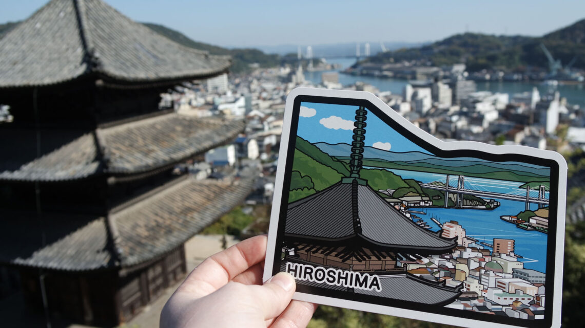 Gotochi card challenge Hiroshima