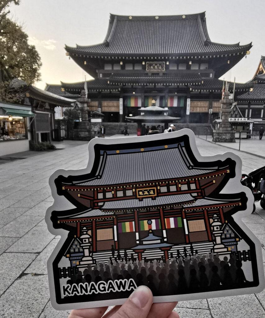 Gotochi card challenge temple kawasaki daishi, préfecture de Kanagawa