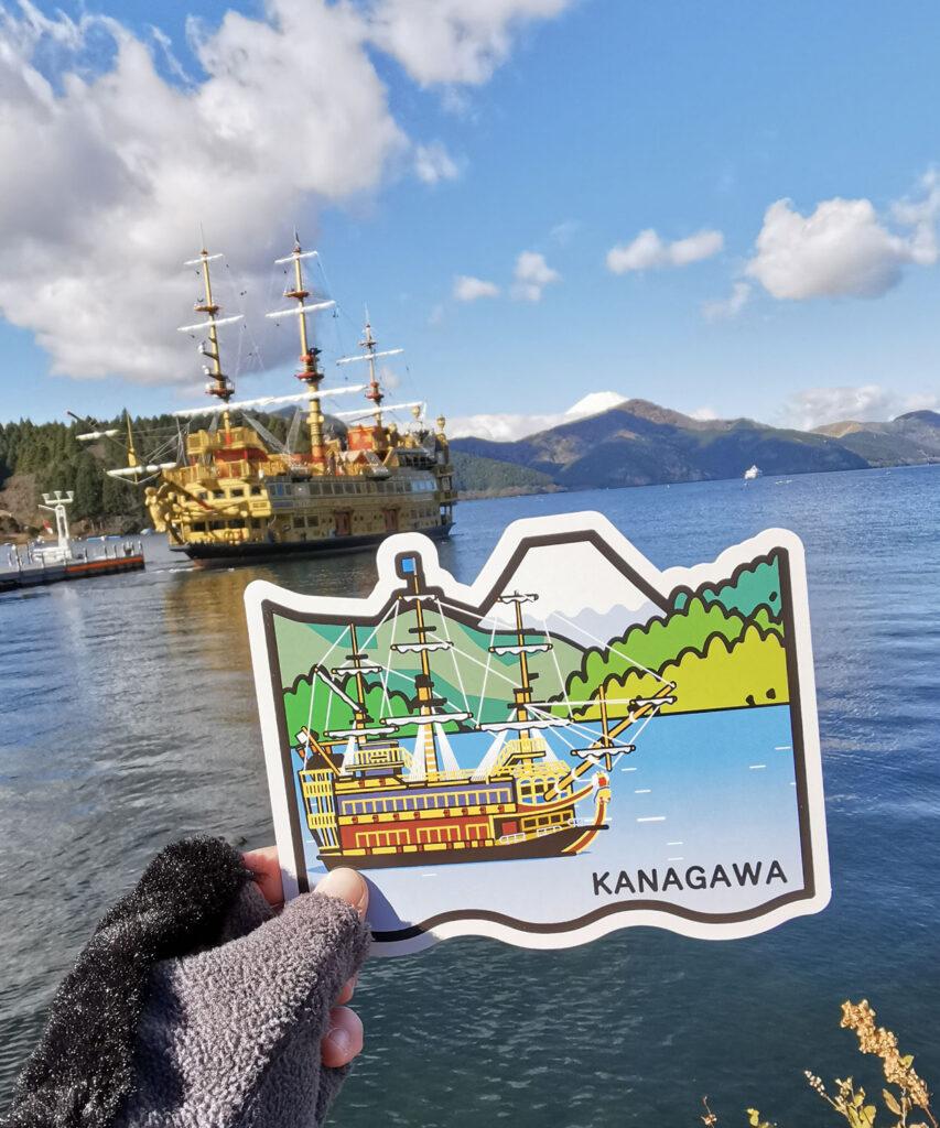 Gotochi card challenge lac Ashi et mont Fuji, Hakone, préfecture de Kanagawa