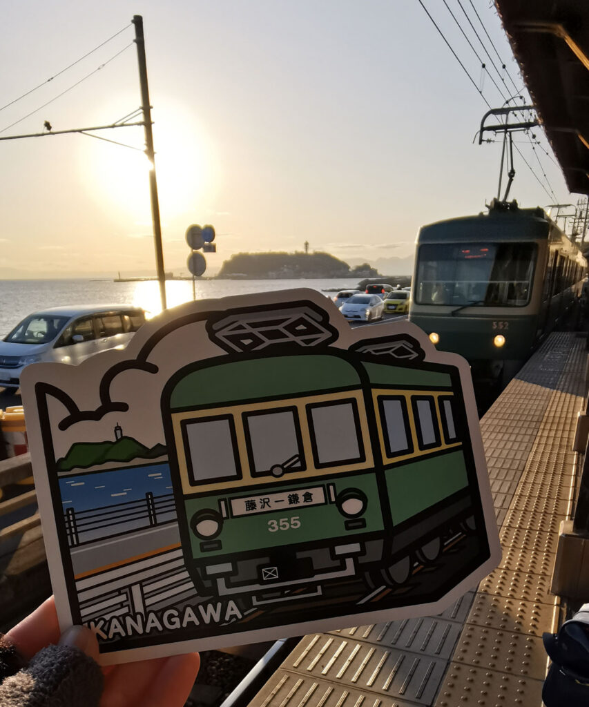 Gotochi card challenge ligne Enoden, Enoshima, préfecture de Kanagawa