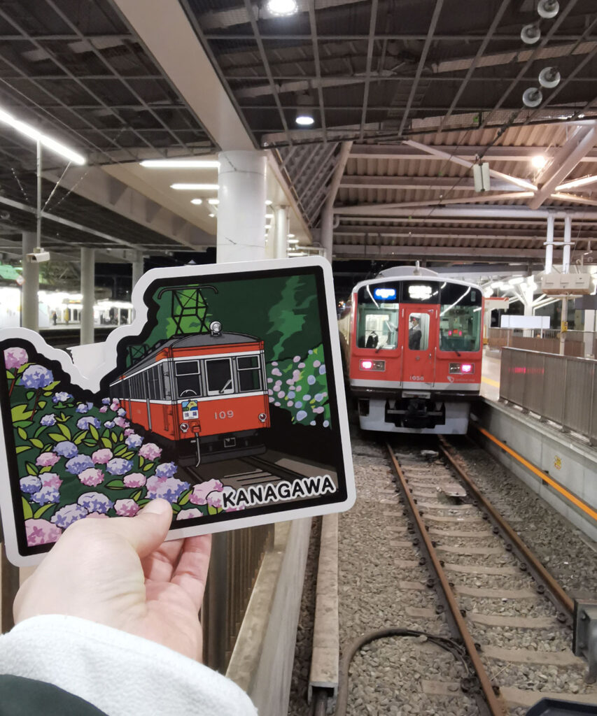 Gotochi card challenge ligne Hakone Tozan, Odawara, préfecture de Kanagawa