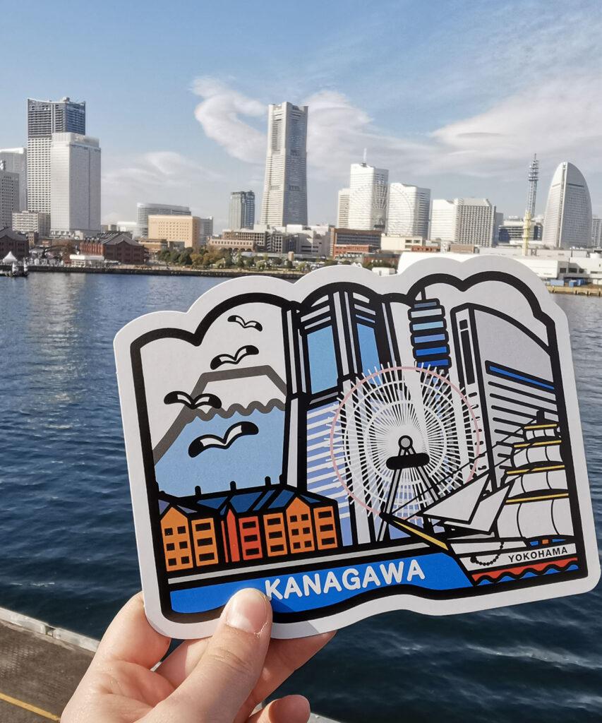 Gotochi card challenge Minato Mirai 21, Yokohama, préfecture de Kanagawa