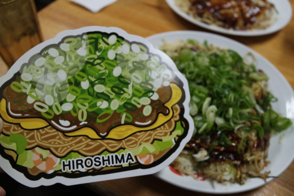 Gotochi card challenge Okonomiyaki, préfecture d'Hiroshima