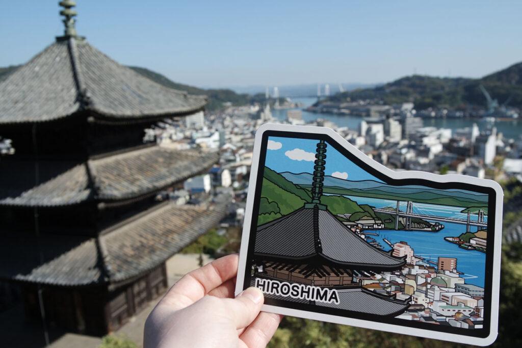 Gotochi card challenge Onomichi, préfecture d'Hiroshima