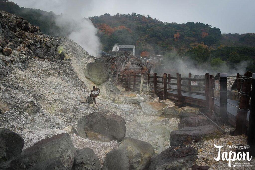 Enfer de Myoban jigoku, Beppu, préfecture d'Oita