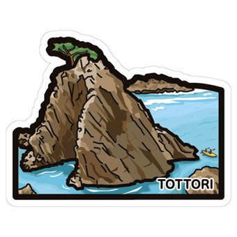 Gotochi card challenge Tottori 2016