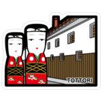 Gotochi card challenge Tottori 2013