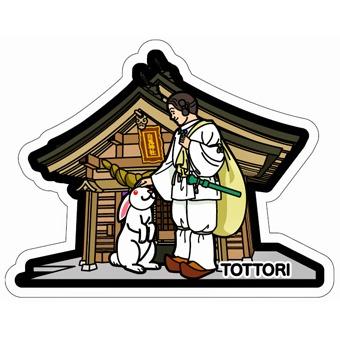 Gotochi card challenge Tottori 2015