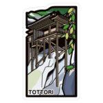 Gotochi card challenge Tottori 2010