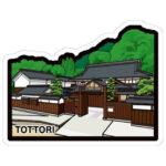 Gotochi card challenge Tottori 2017-2018