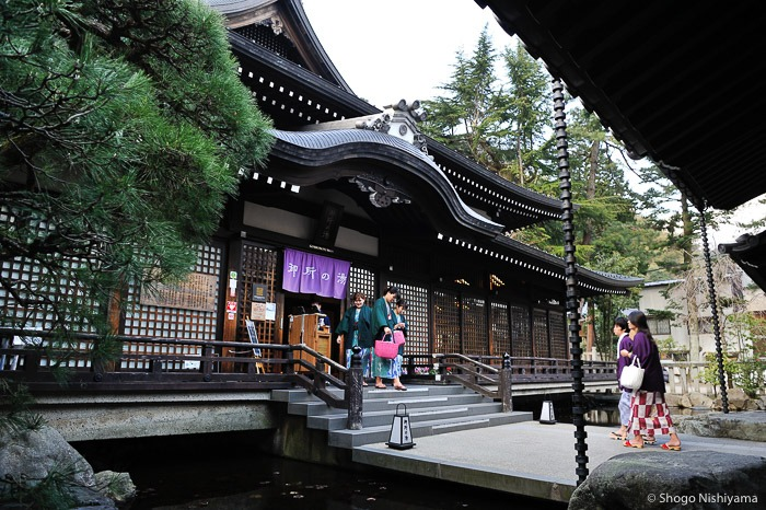 Bain Goshonoyu à Kinosaki onsen, préfecture de Hyogo