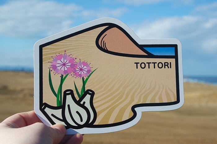 Gotochi card challenge dunes et échalotes, préfecture de Tottori