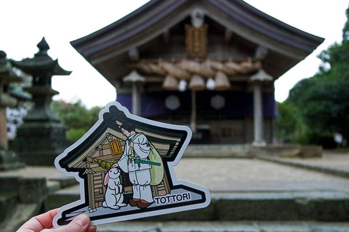 Gotochi card challenge sanctuaire Hakuto-jinja, préfecture de Tottori