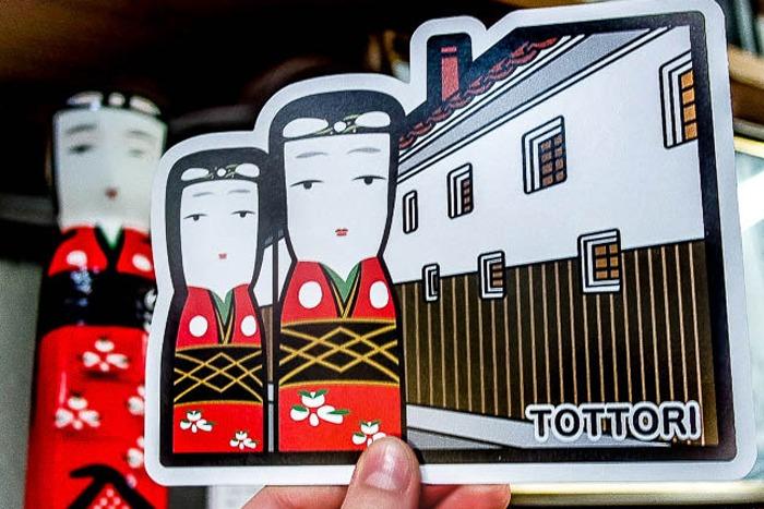 Gotochi card challenge hakotaningyo, Kurayoshi, préfecture de Tottori