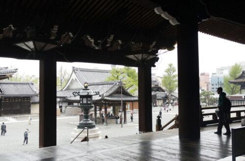 Cour du temple Higashi Honganji, préfecture de Kyoto