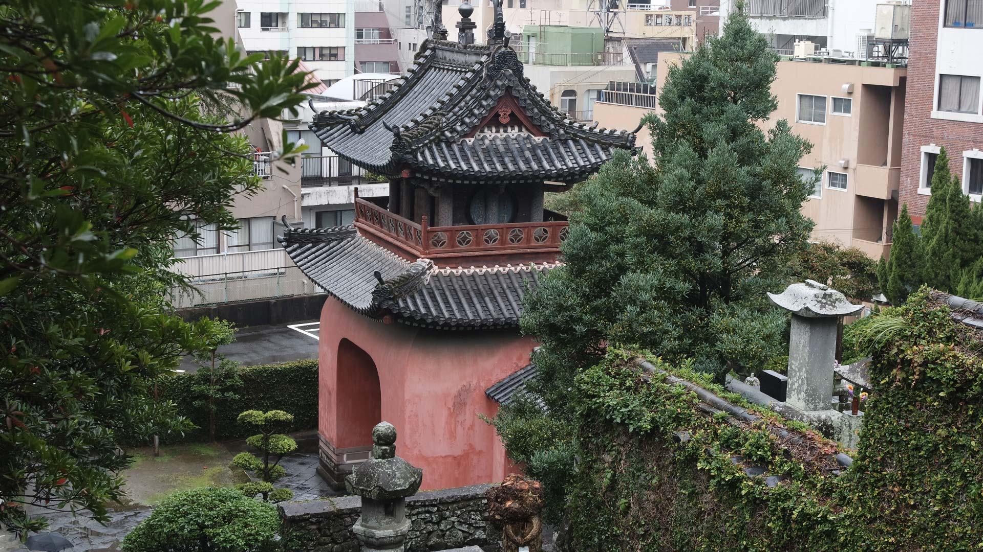 Temple Sofukuji, préfecture de Nagasaki