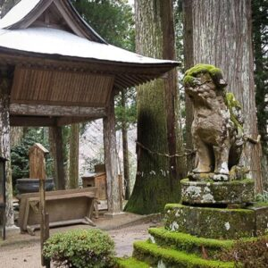 Temple Sanbutsu-ji, Misasa, préfecture de Tottori