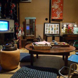 Musée Showakan, Yufuin, préfecture d'Oita