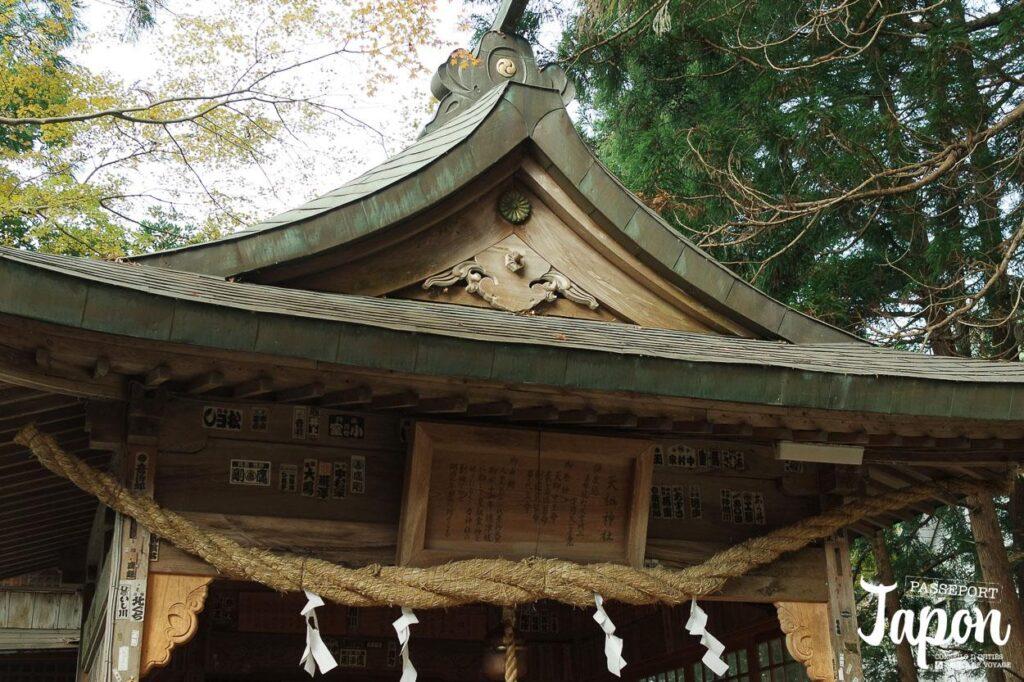 yufuin-sanctuaire-lac-kinrin