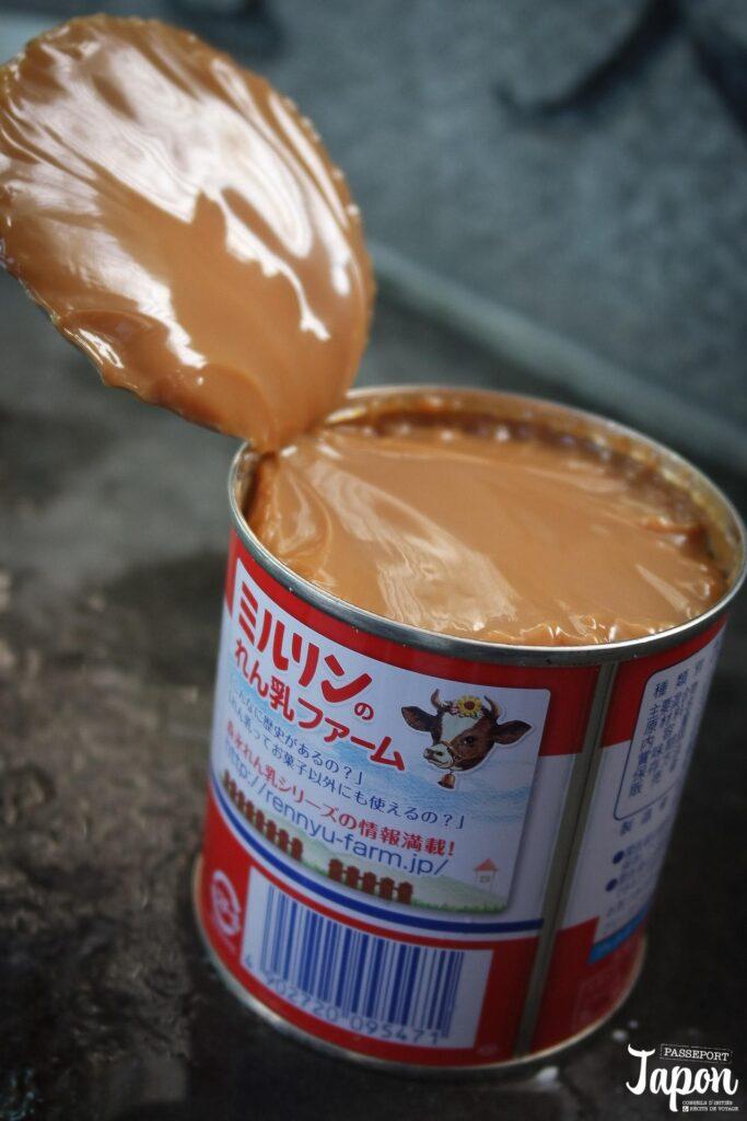 Caramel Arayu, Yumura onsen, préfecture de Hyogo