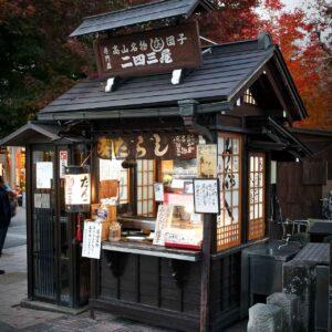 Échoppe de street food, Takayama, préfecture de Gifu