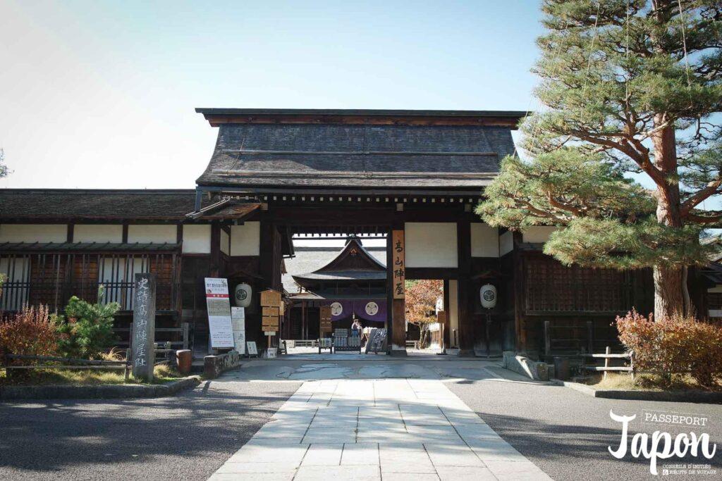 Entrée de Takayama jinya, Takayama, préfecture de Gifu