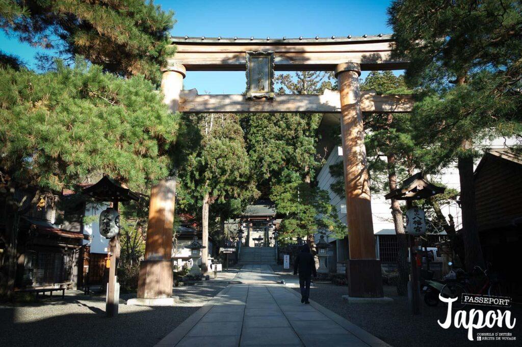 Torii du sanctuaire Sakurayama Hachimangu, Takayama, préfecture de Gifu