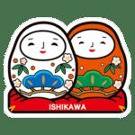 Gotochi card challenge Ishikawa 2010