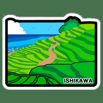 Gotochi card challenge Ishikawa 2012